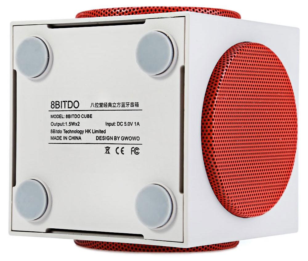 8bitdo retro cube stereo speakers