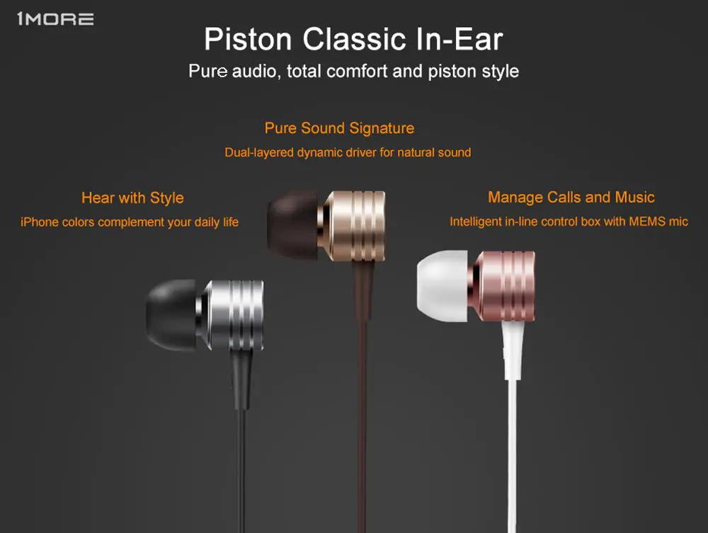 xiaomi 1more e1003 piston classic in-ear earphones
