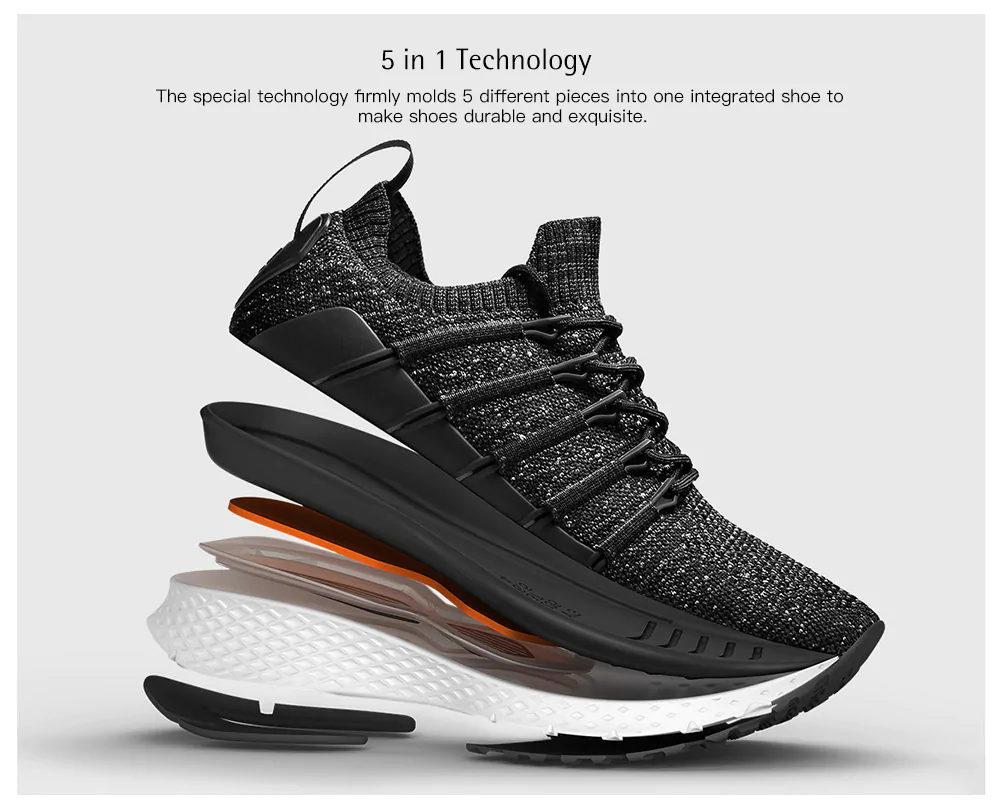 buy xiaomi mijia 2 fishbone sneakers