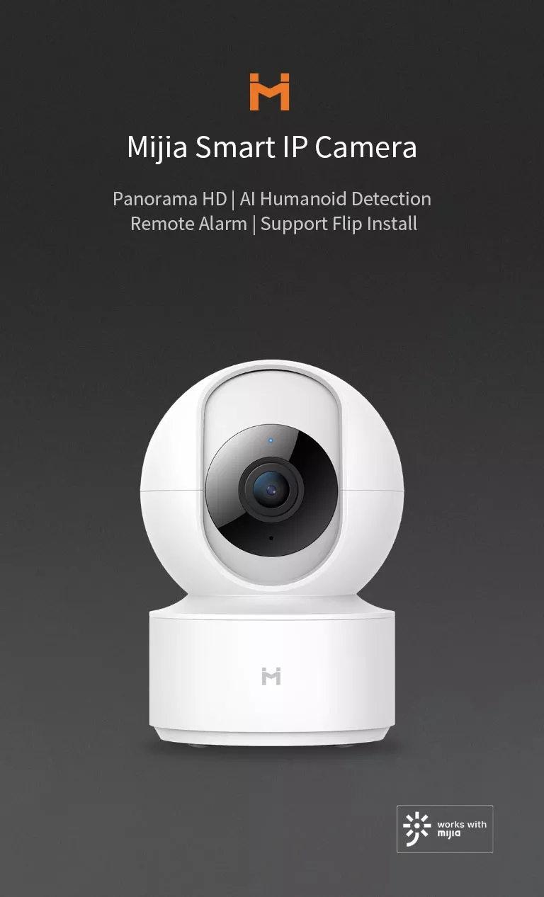 xiaomi mijia xiaobai smart home wifi ip camera