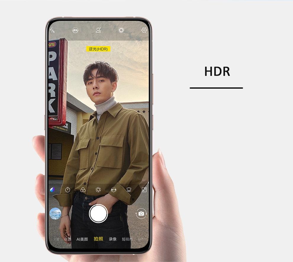 2019 vivo x27 pro smartphone