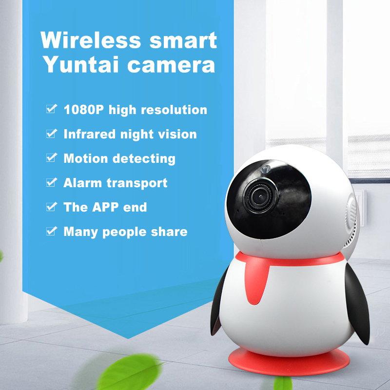 hd wireless ip camera