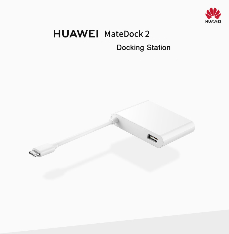 huawei matedock2 ad11 docking station