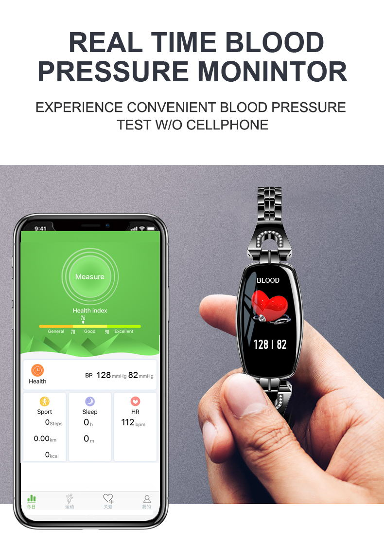 2019 h8 color screen smart bracelet