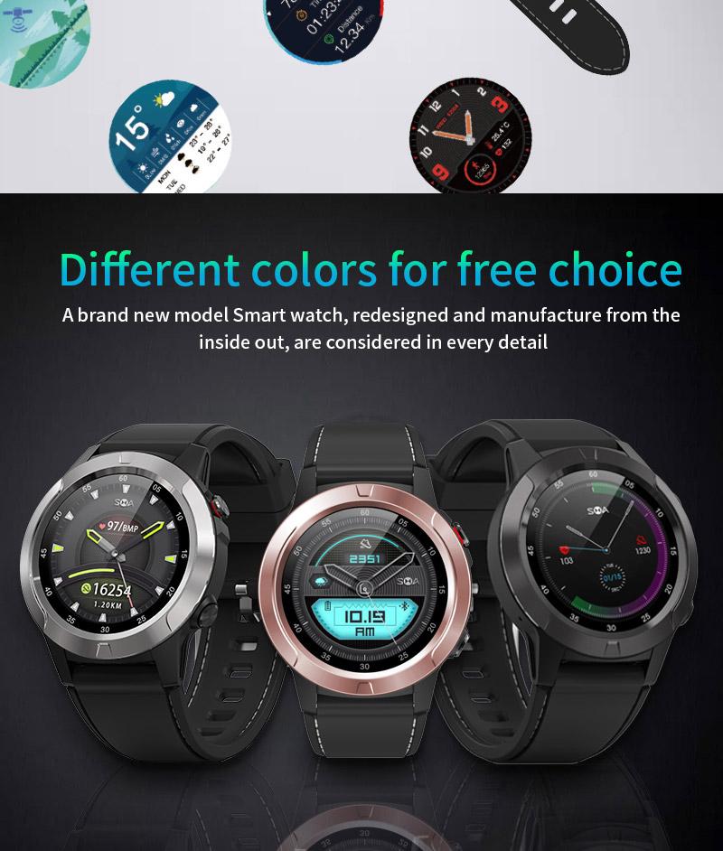 buy sma-m4 smartwatch