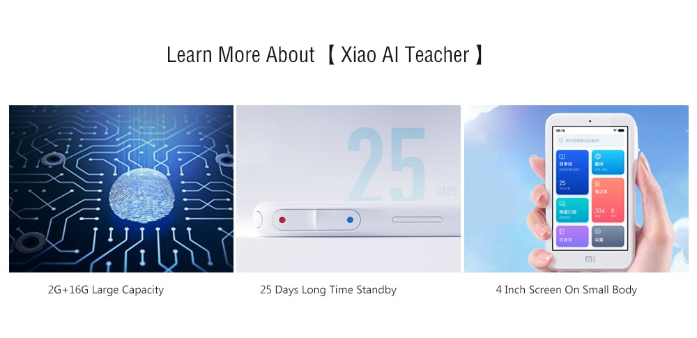 xiao ai teacher learning machine translator