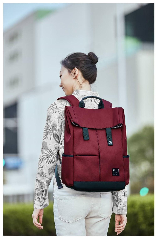 buy xiaomi 90fun leisure college bag