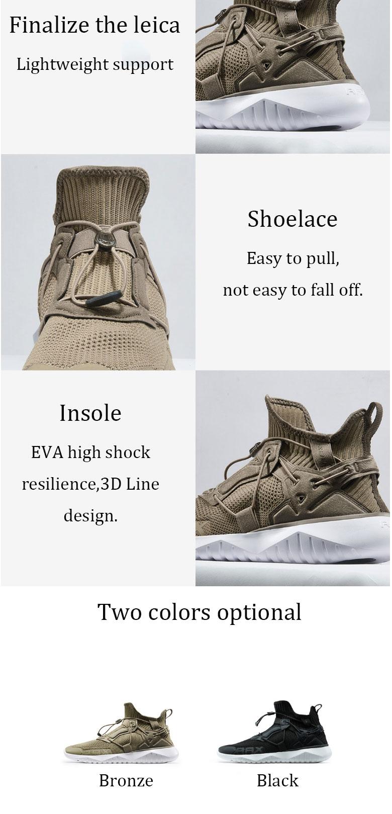 2019 xiaomi rax ultralight men sneakers