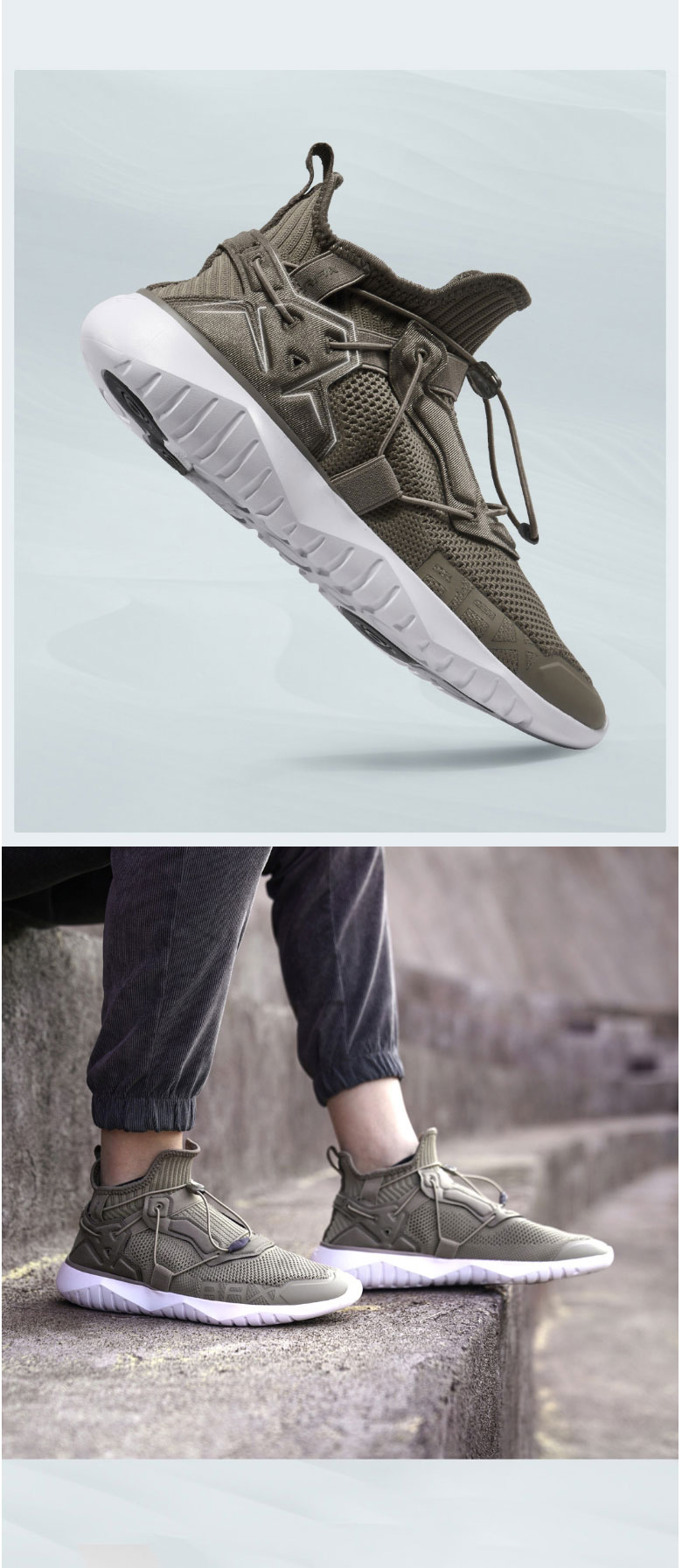 new xiaomi rax ultralight men sneakers