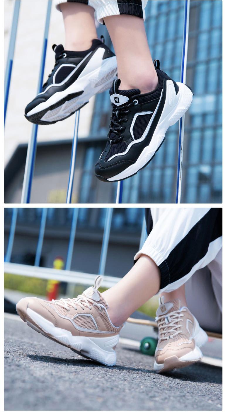 xiaomi yuncoo lightweight men sneakers