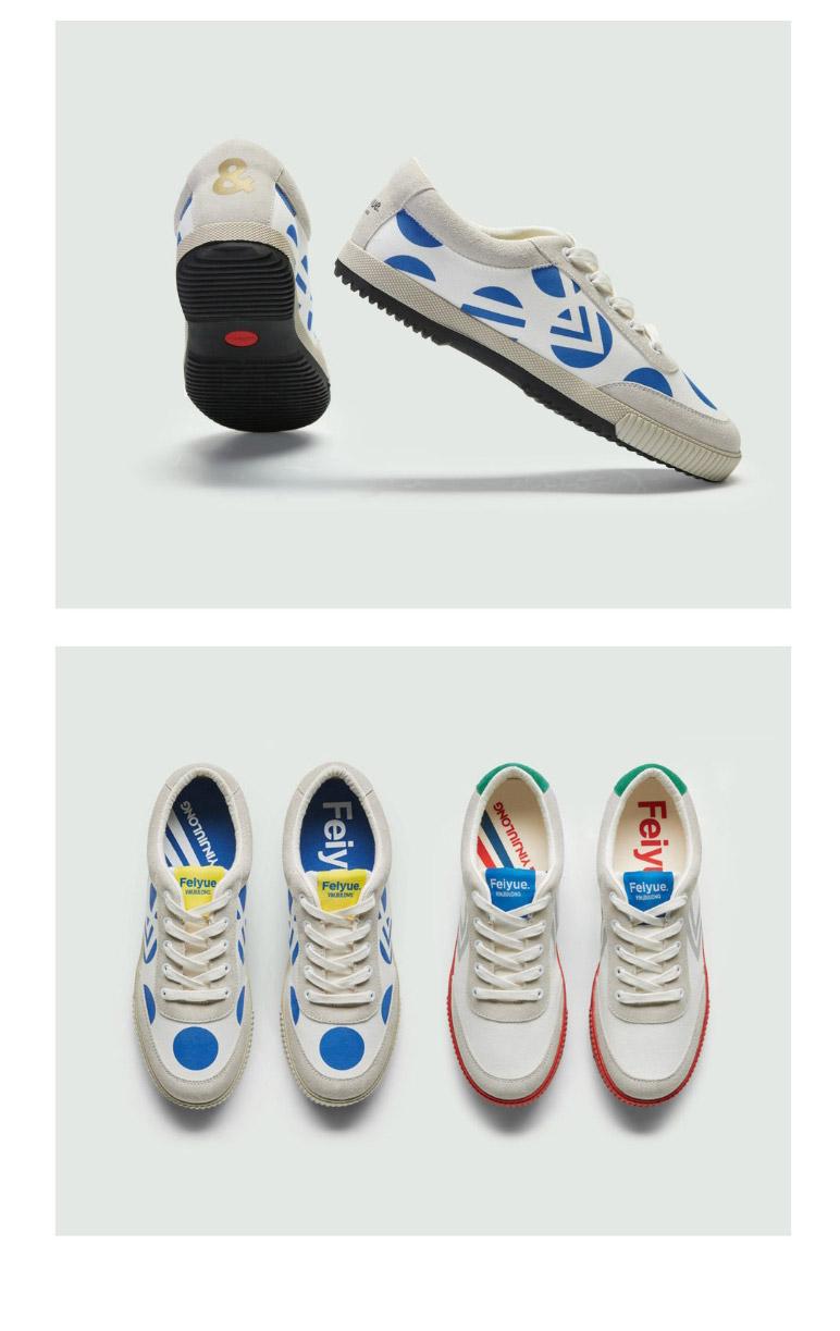 xiaomi feiyue men sneakers for sale