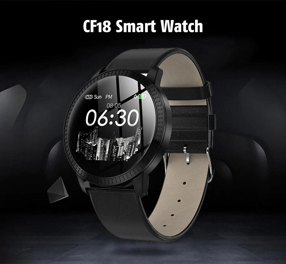 cf18 sports smartwatch