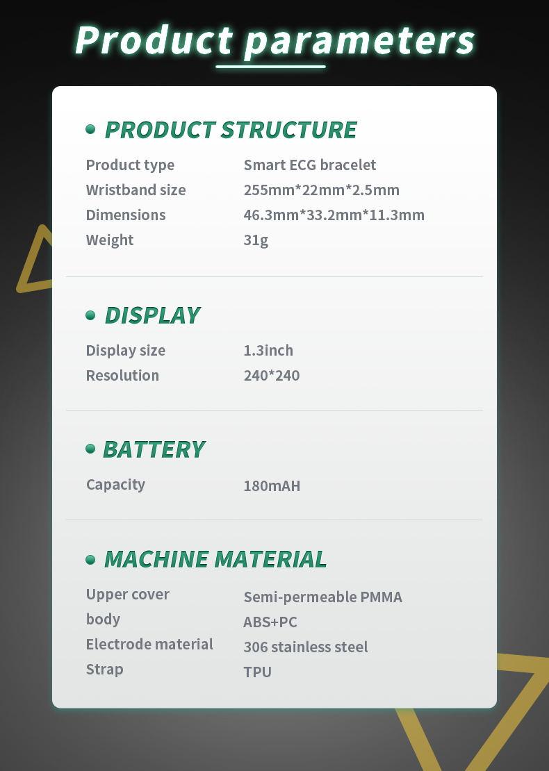 gmove e33 ecg smartwatch