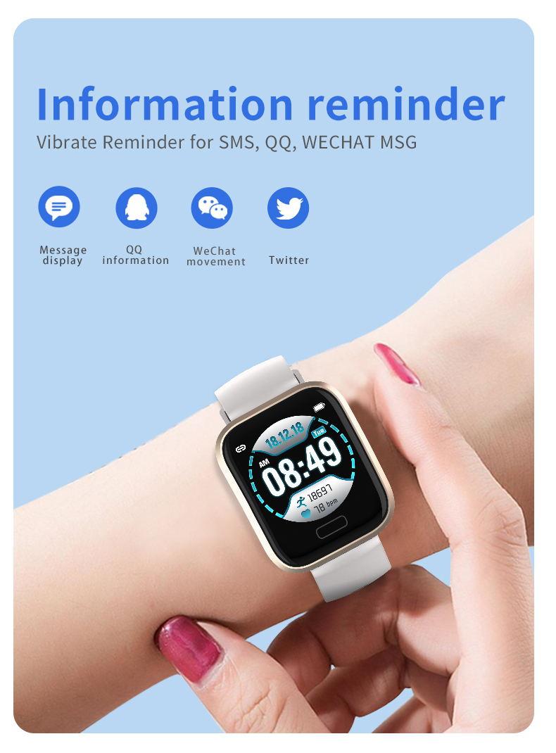 gmove p30 smartwatch price