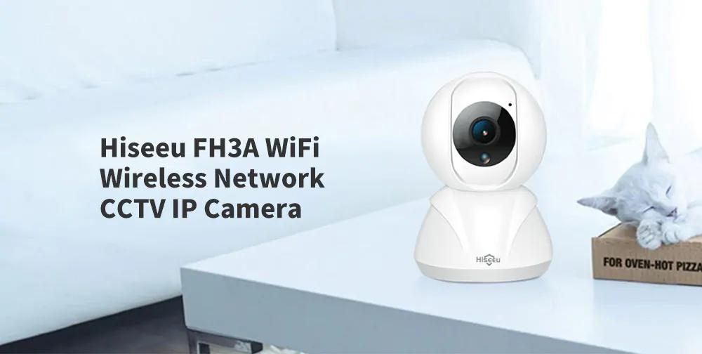 hiseeu fh3a wifi ip camera