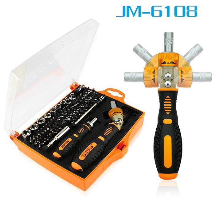 jakemy jm-6108 screwdriver