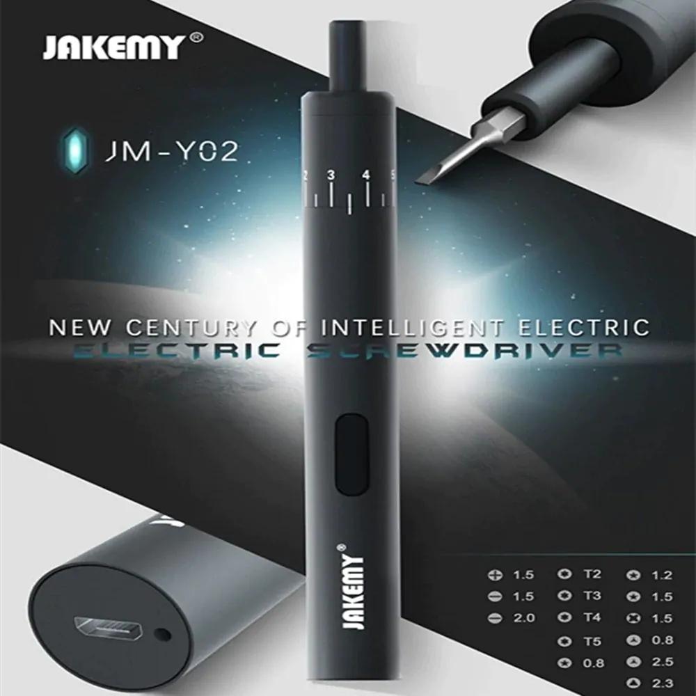 jakemy jm-y02 electric screwdriver set