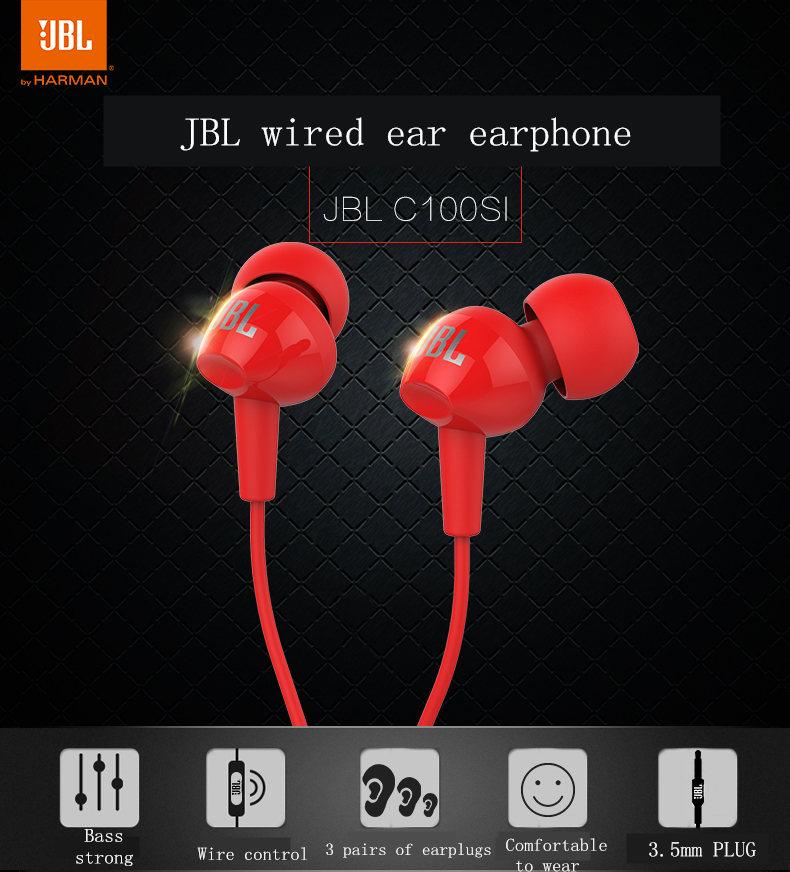 new jbl c100si in-line earphone