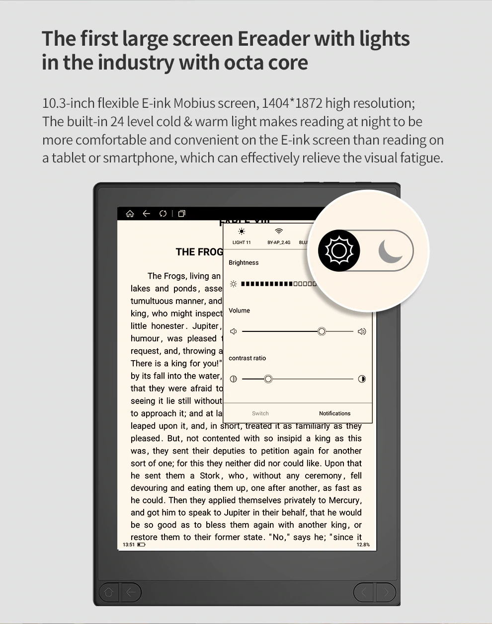 buy boyue likebook mimas t103d ebook reader