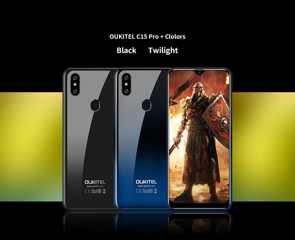 oukitel c15 pro smartphone price 3gb/32gb