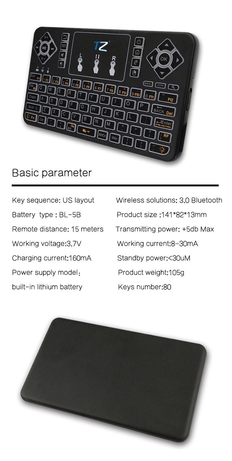 q9 wirelss keyboard