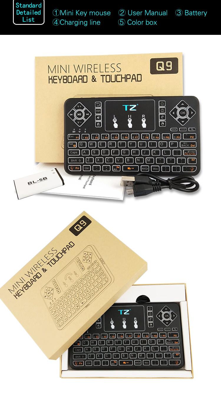buy q9 wirelss keyboard