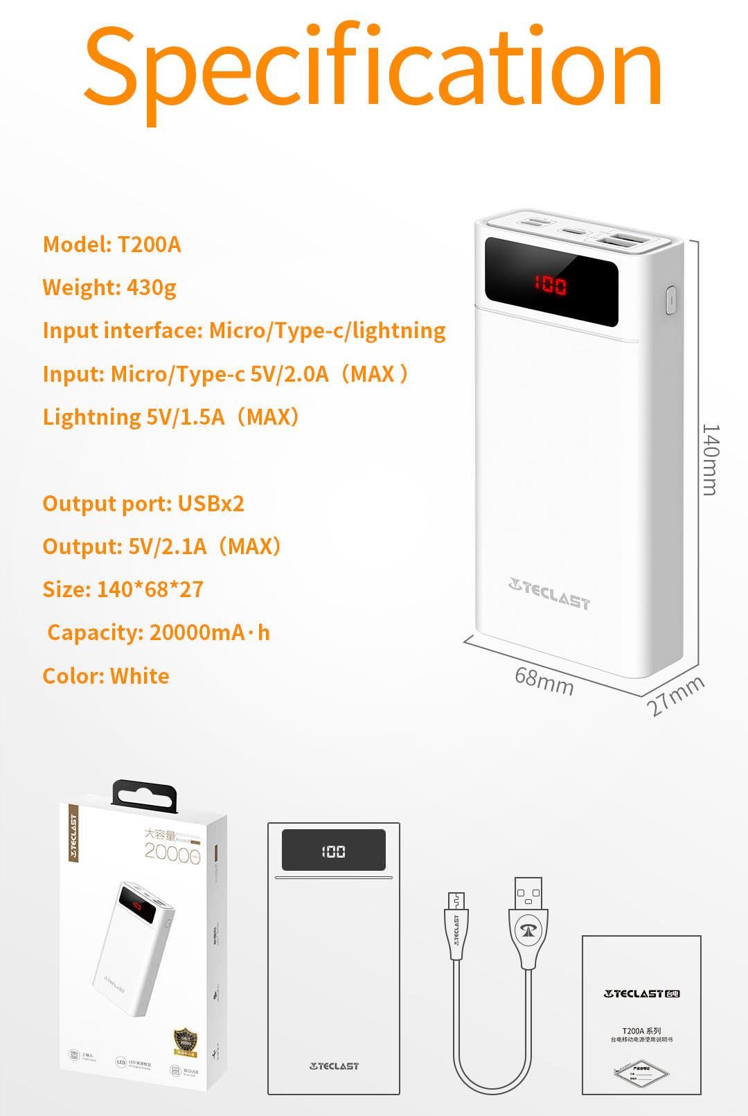 review teclast t200a power bank