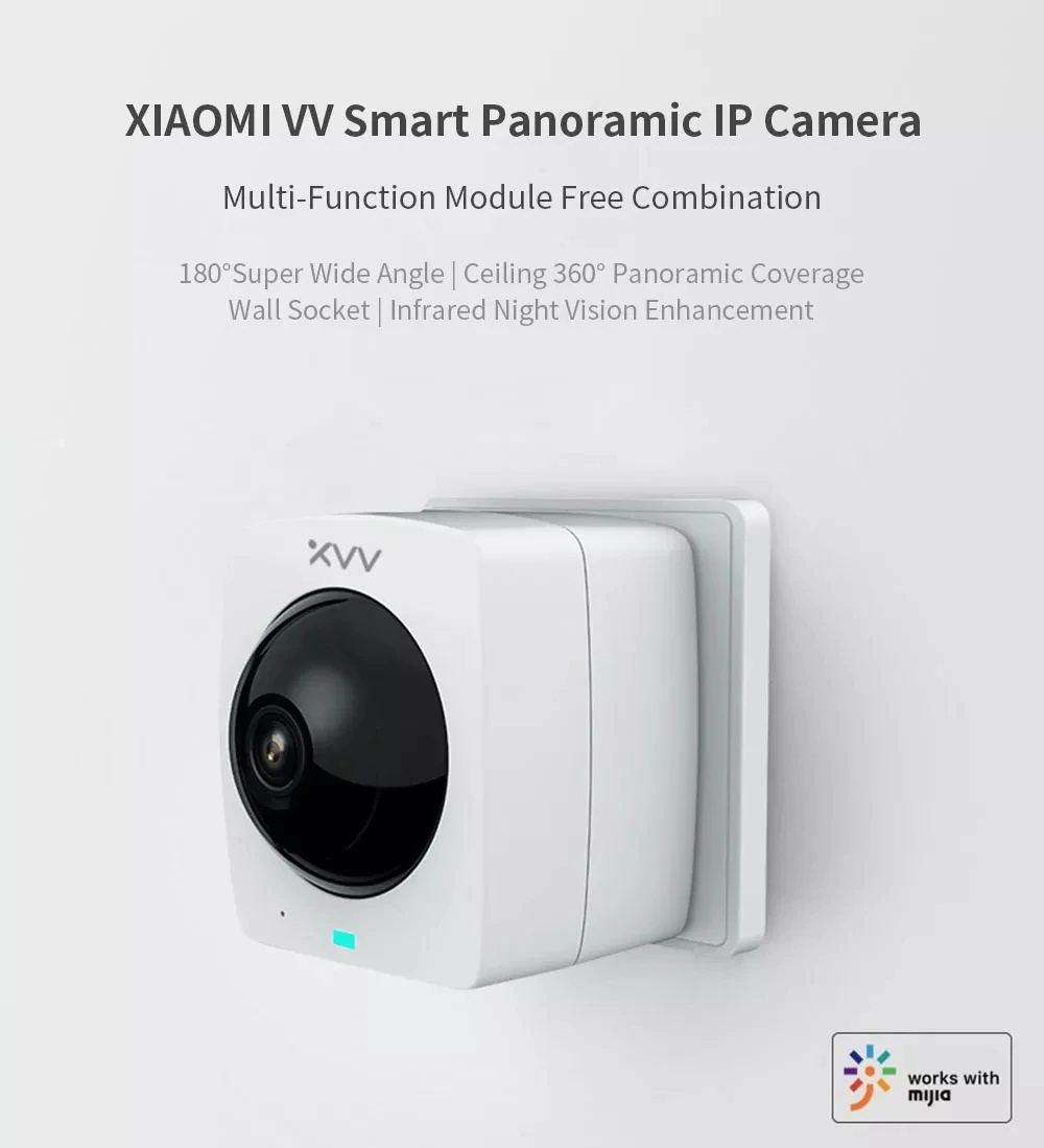 xiaomi xiaovv xvv-1120s-a1 ip camera