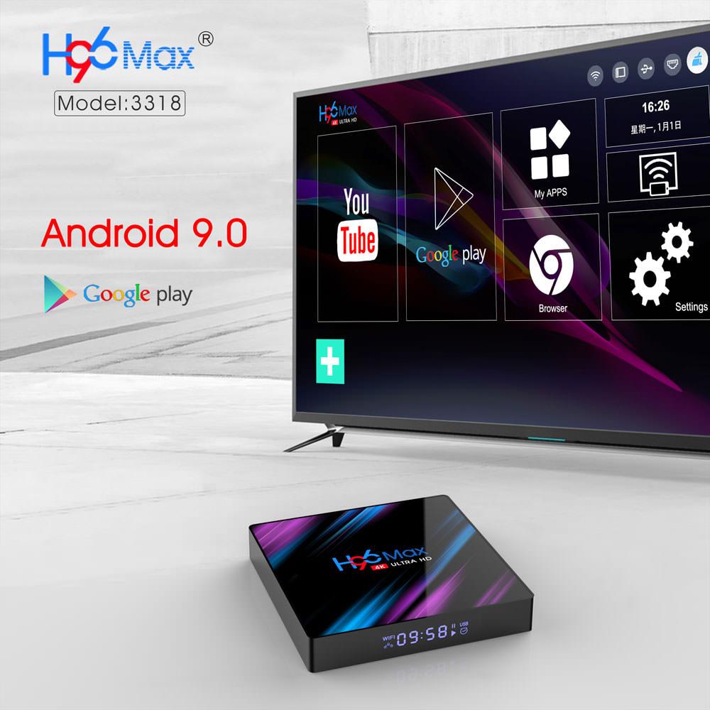 h96 rk3318 4gb-64gb tv box