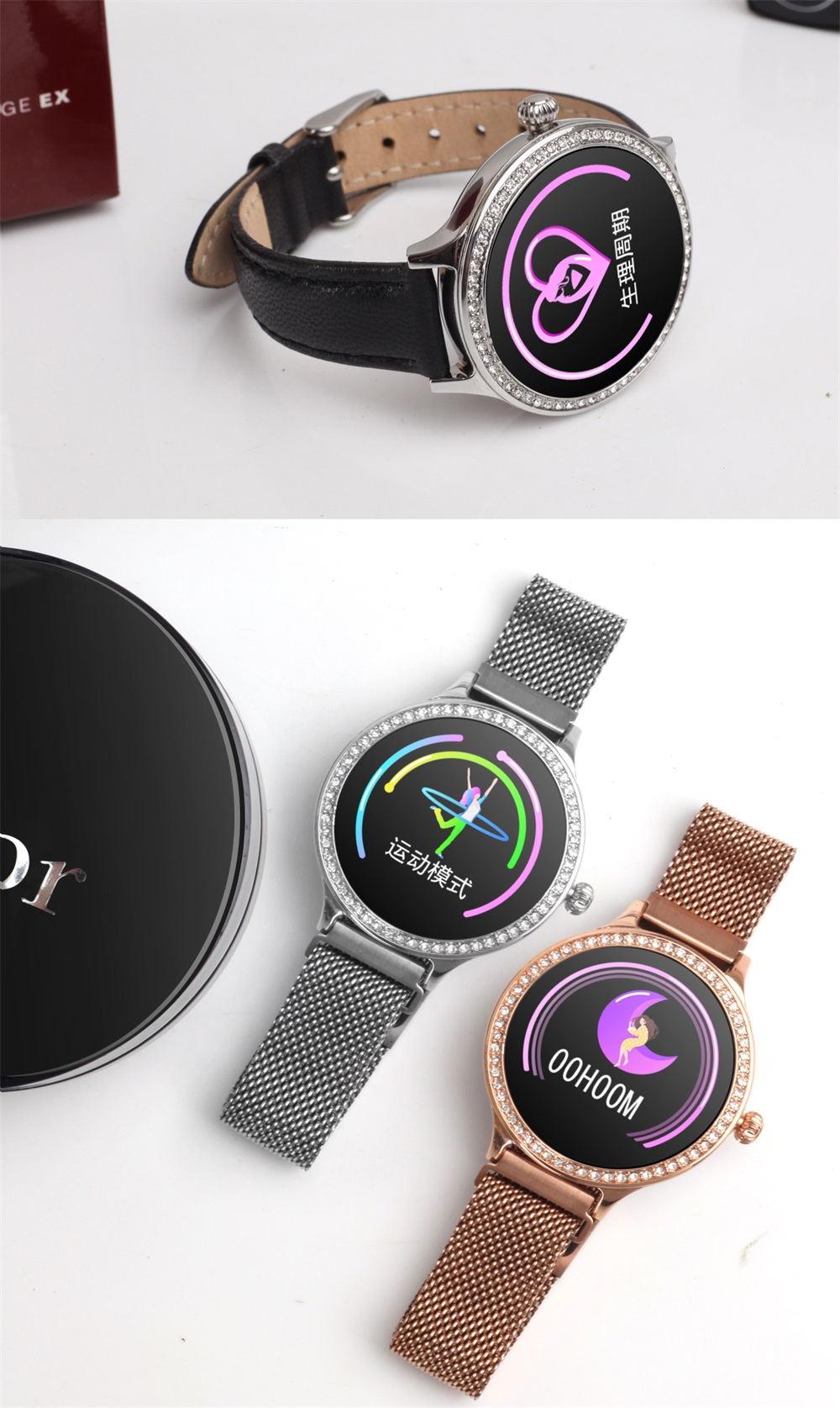2019 m8 smartwatch