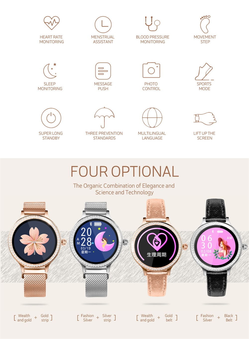 new m8 bluetooth smartwatch