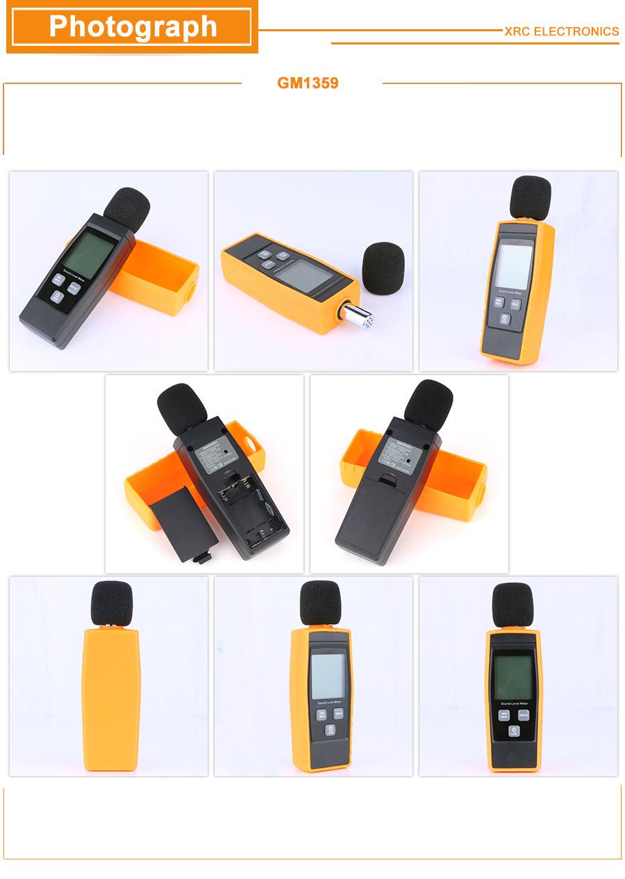 buy rz sound level meter rz1359