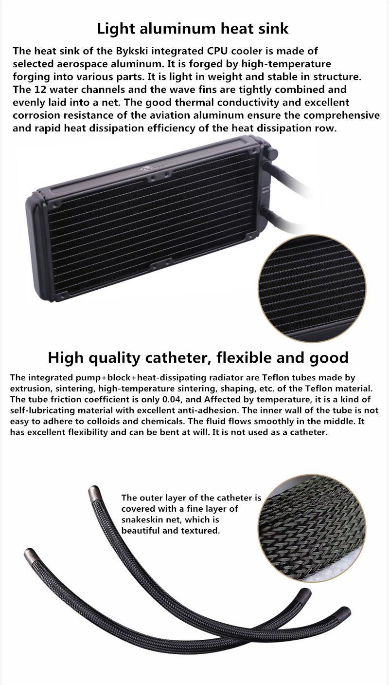 bykski b-frd360-rbw cpu cooler