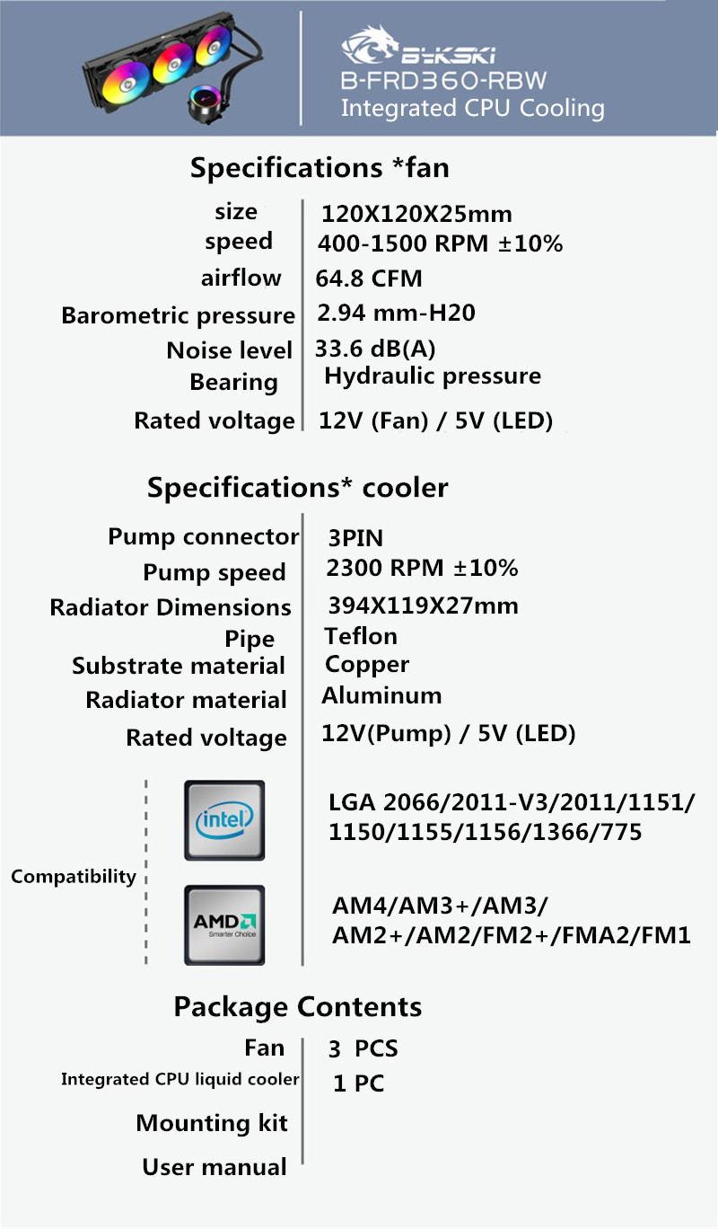 new bykski b-frd360-rbw cpu cooler