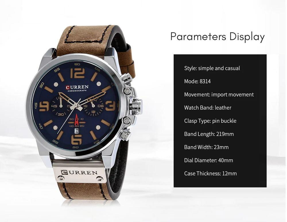 new curren 8314 male quartz watch