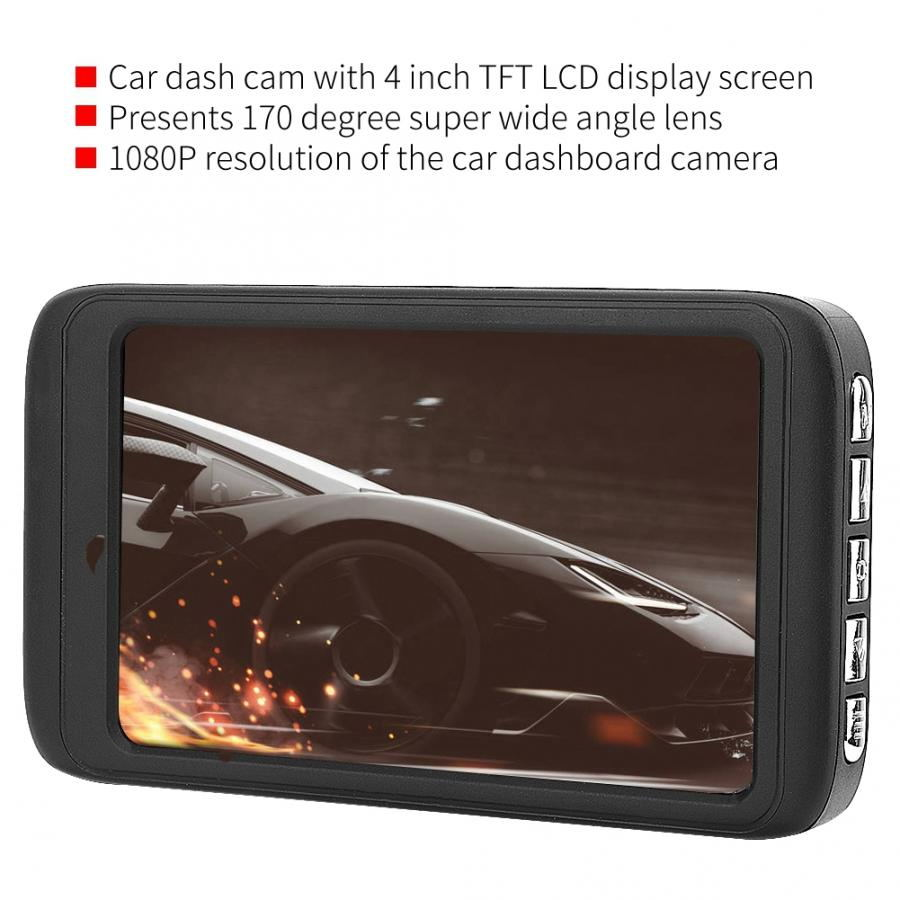 fh401 4inch 1080p hd car camera