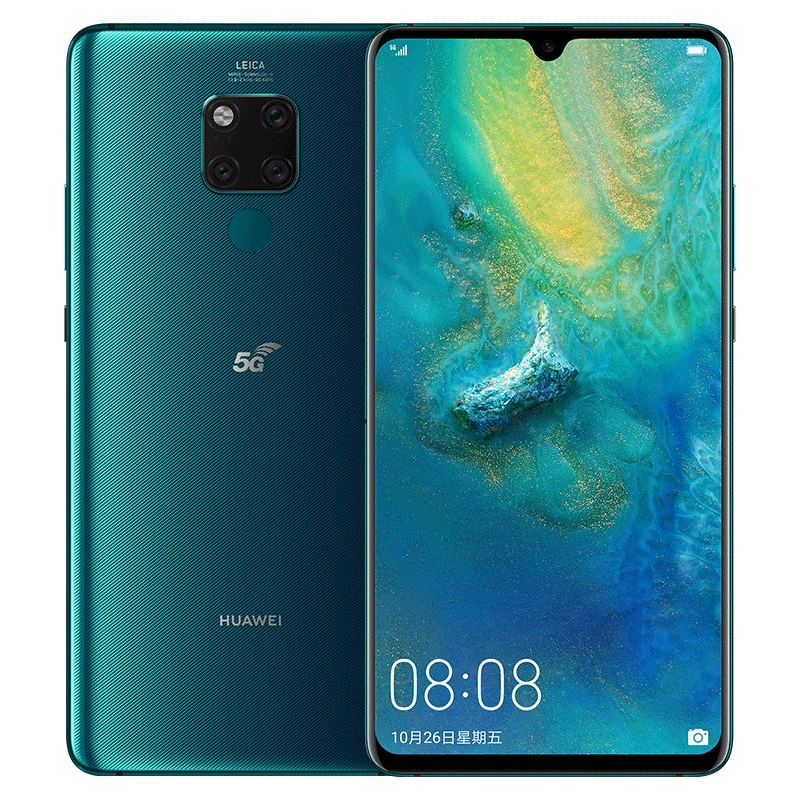 Huawei Mate 20X smartphone for sale