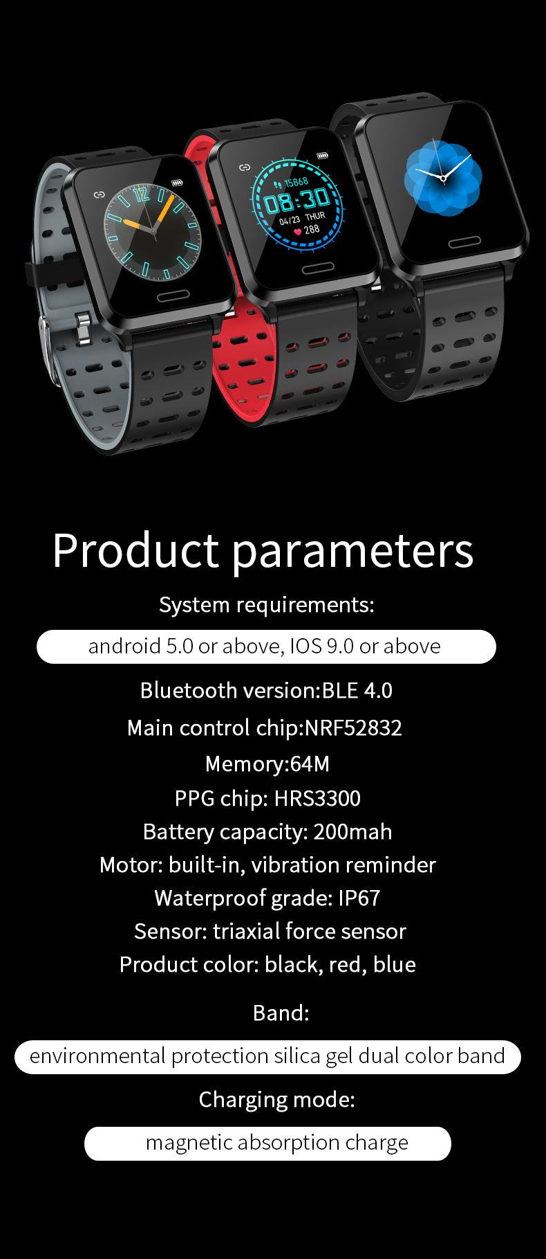 p2 sport smartwatch