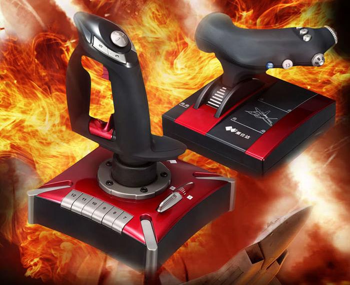 pxn 2119 computer flight game controller