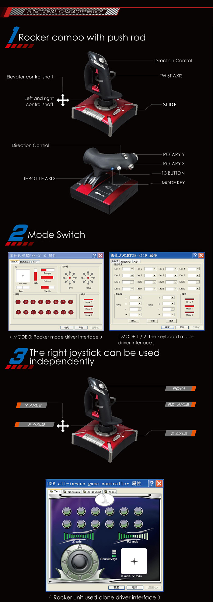 2019 pxn 2119 computer flight game controller