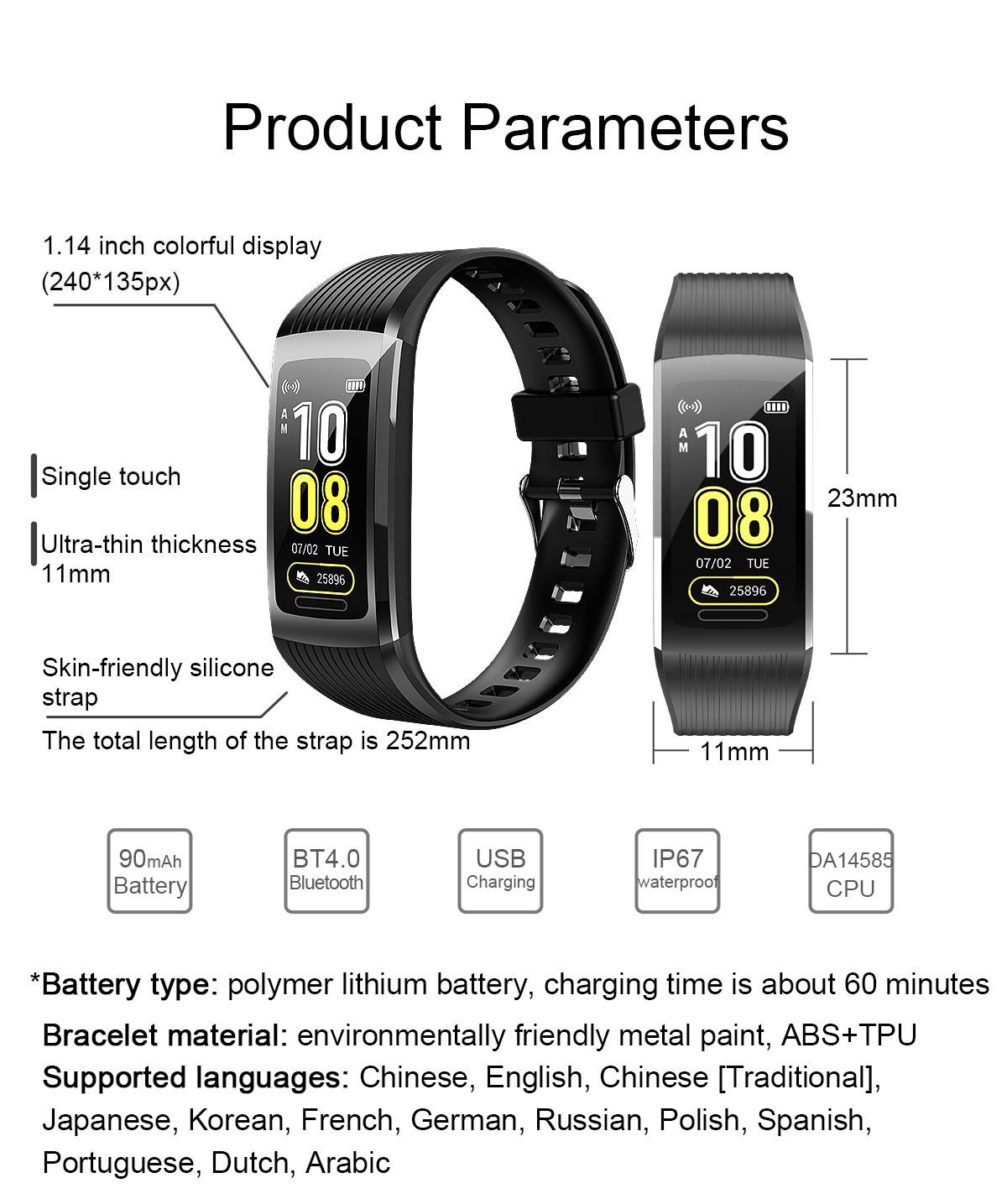 new r10 1.14 inch sports smart bracelet