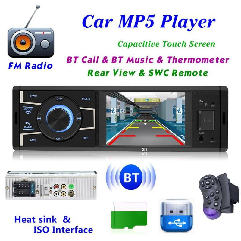 cheap swm s1 car mp5 player
