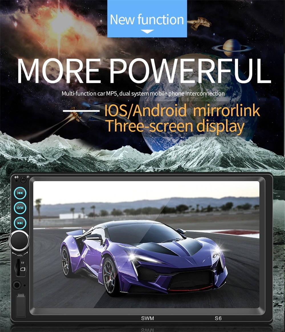 swm s6 car multimedia player