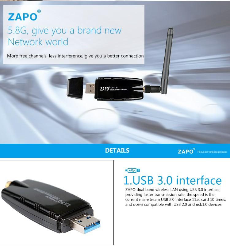 buy ZAPO-W50-2DB-WiFi-USB-Antenna-Adapter