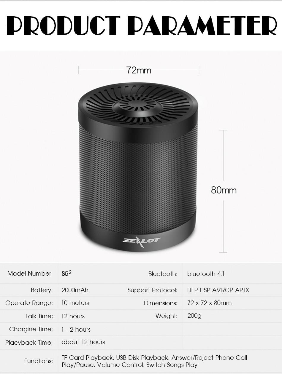 zealot s5 2 bluetooth wireless speaker 2019