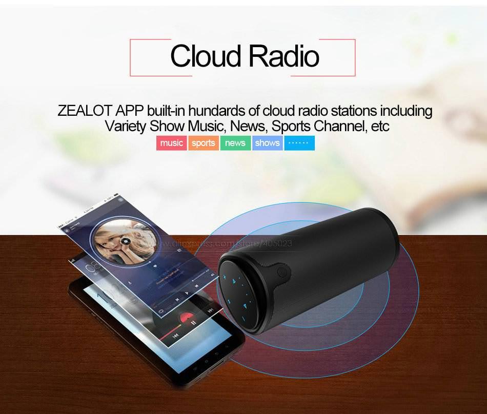 buy zealot s8 3d stereo speaker