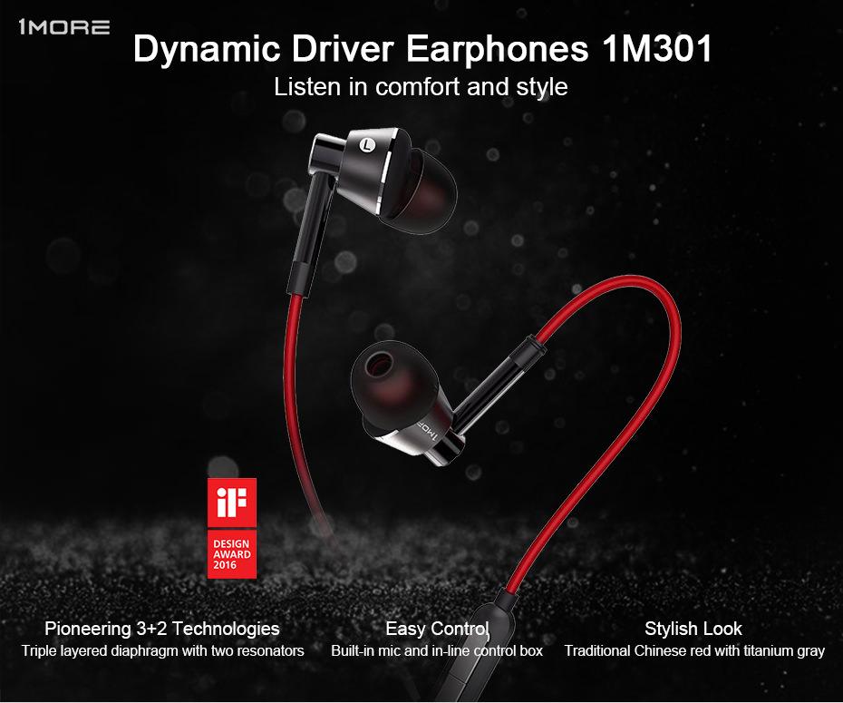new 1more in ear earphone