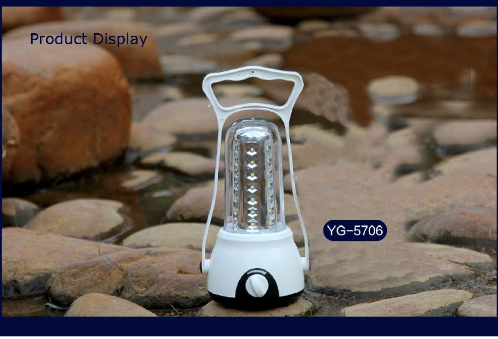 YAGE Camp Flashlight Portable LED Lantern Rechargeable Battery Emergency Lamp