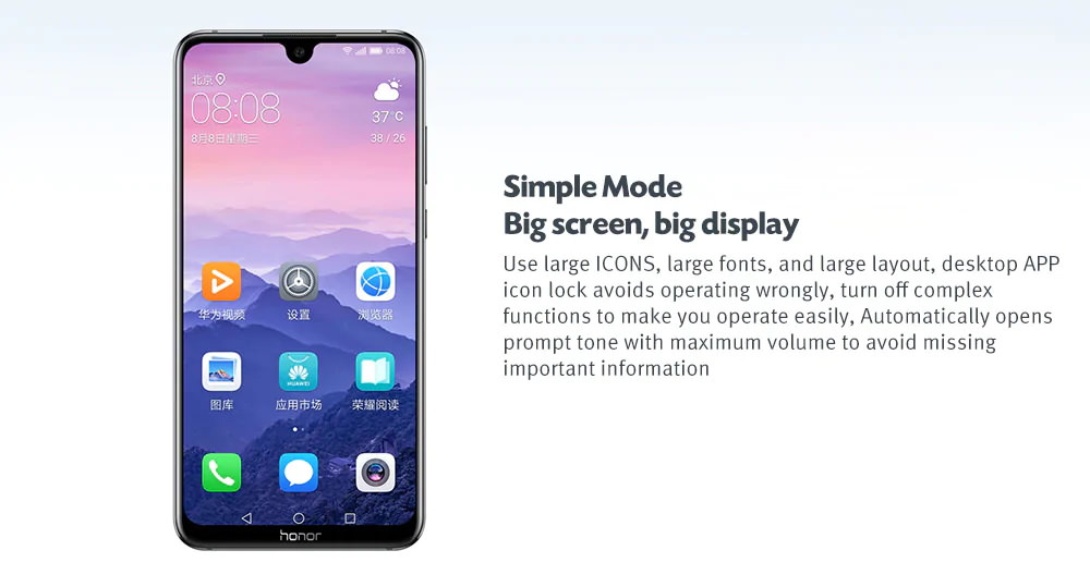 huawei honor 8x max 4g smartphone