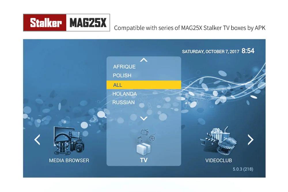 MECOOL M8S Plus L TV Box